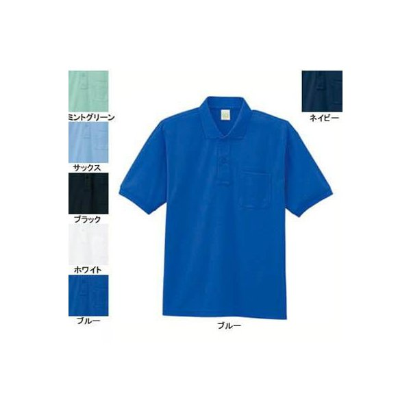 作業服 作業着 自重堂 85254 エコ製品制電半袖ポロシャツ SS〜LL|kinsyou-webshop