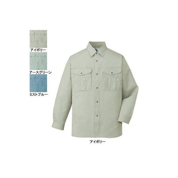 自重堂 46104 エコ長袖シャツ アフターペットソフトサマーツイル(ポリエステル65%・綿35%) 帯電防止素材使用