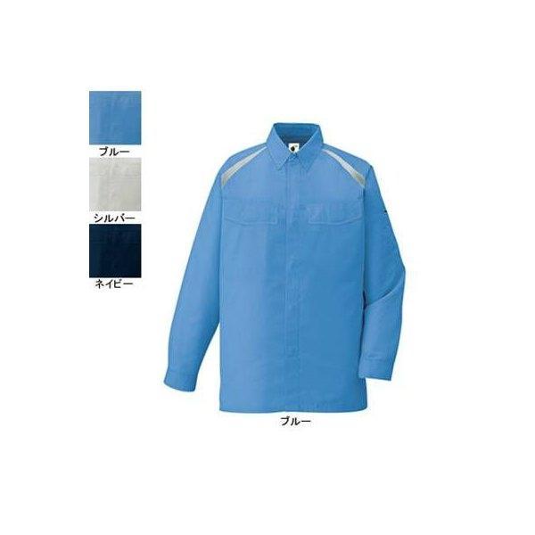 自重堂 85104 エコ製品制電長袖シャツ エコドビークロス(ポリエステル65%・綿35%) 帯電防止JIS T8118適合商品