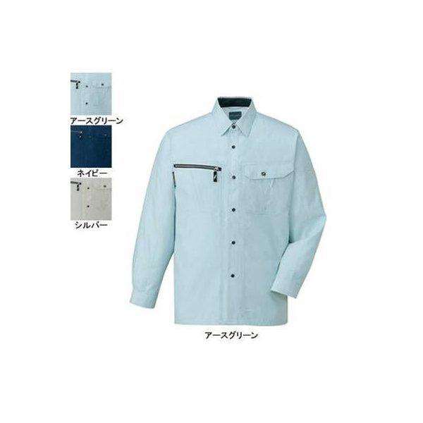 自重堂 84804 吸汗・速乾長袖シャツ アクアドライCプラスサマーツイル(ポリエステル80%・綿20%) 帯電防止素材使用