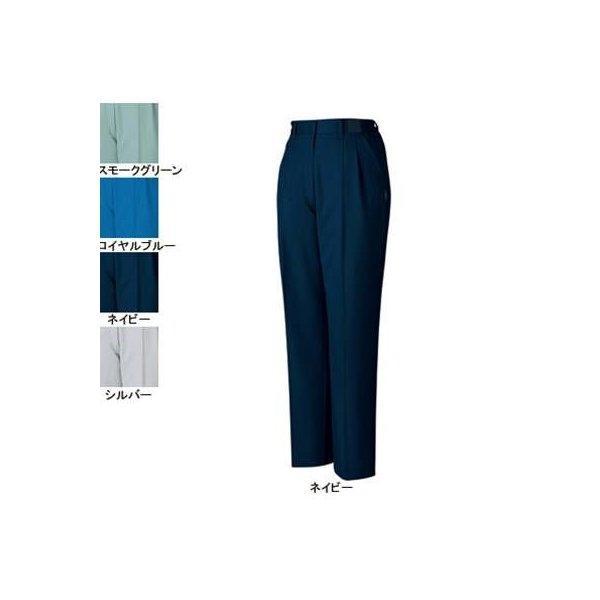 自重堂 43806 エコ5バリューレディースツータックパンツ ユニエコロ交織ツイル(ポリエステル80%・綿20%) ストレッチ 帯電防止JIS T8118適合商品
