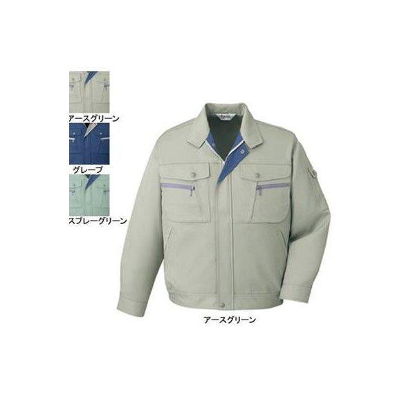 自重堂 40000 エコブルゾン クララペット裏綿ツイル(ポリエステル90%・綿10%)(表/ポリエステル100%、裏/ポリエステル65%・綿35%) 帯電防止素材使用 ウイングアーム