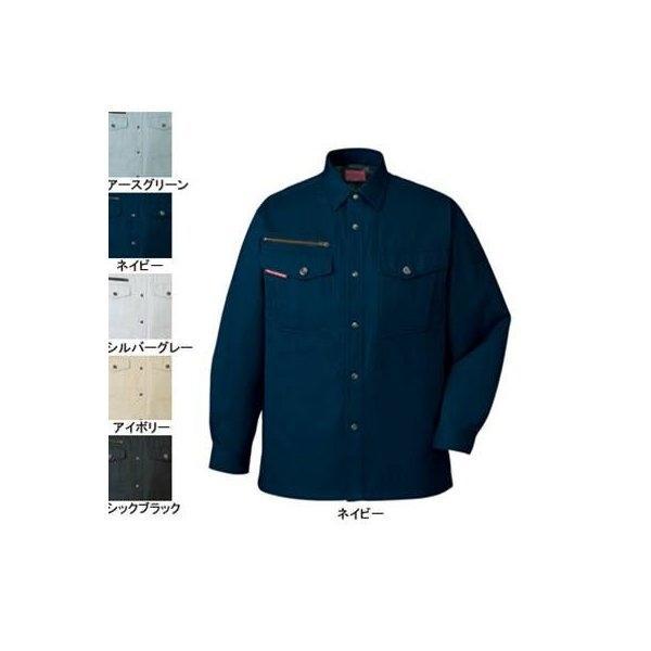 自重堂 80204 ストレッチ長袖シャツ(年間定番生地使用) チノクロス(綿100%) ストレッチ