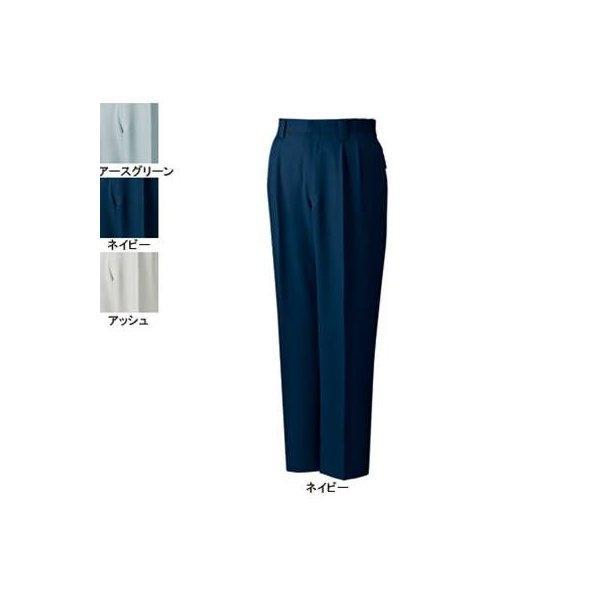 自重堂 43501 抗菌・防臭ストレッチツータックパンツ ミューファン裏綿ツイル(ポリエステル90%・綿10%)(表/ポリエステル100%、裏/ポリエステル65%・綿35%) ストレッチ 帯電防止素材使用