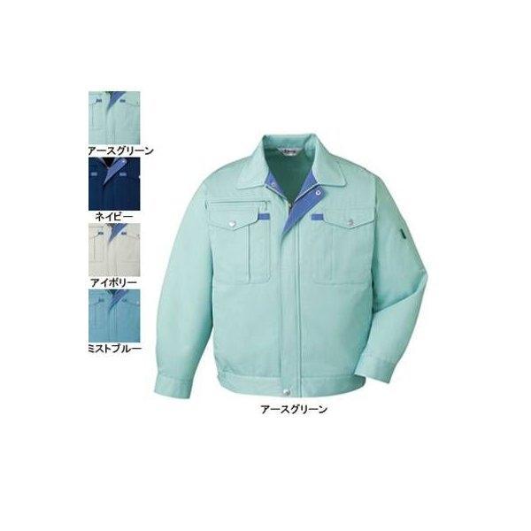 作業服 作業着 自重堂 41500 ブルゾン S〜LL|kinsyou-webshop
