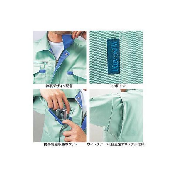 作業服 作業着 自重堂 41500 ブルゾン S〜LL|kinsyou-webshop|03