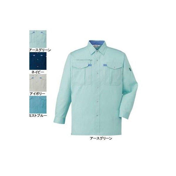 自重堂 45004 長袖シャツ ソフトサマーツイル(ポリエステル65%・綿35%) 帯電防止素材使用 ウイングアーム