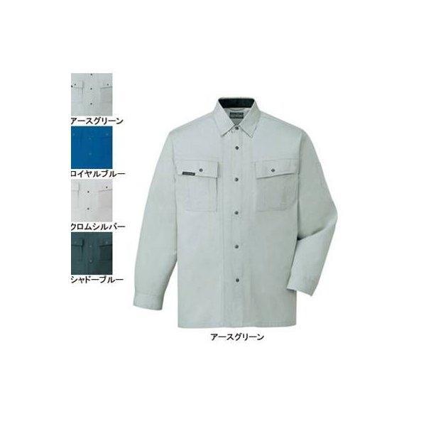 自重堂 47304 長袖シャツ ソフトサマーツイル(減量加工)(ポリエステル60%・綿40%) 帯電防止素材使用