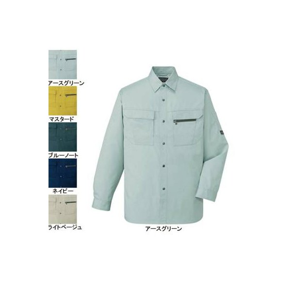 自重堂 46204 長袖シャツ ソフトサマーツイル(減量加工)(ポリエステル60%・綿40%) 帯電防止素材使用