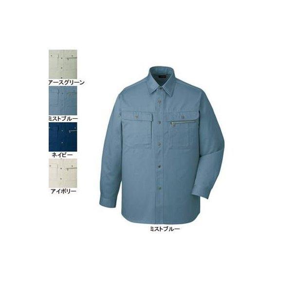 自重堂 41604 長袖シャツ ツイル(綿100%)