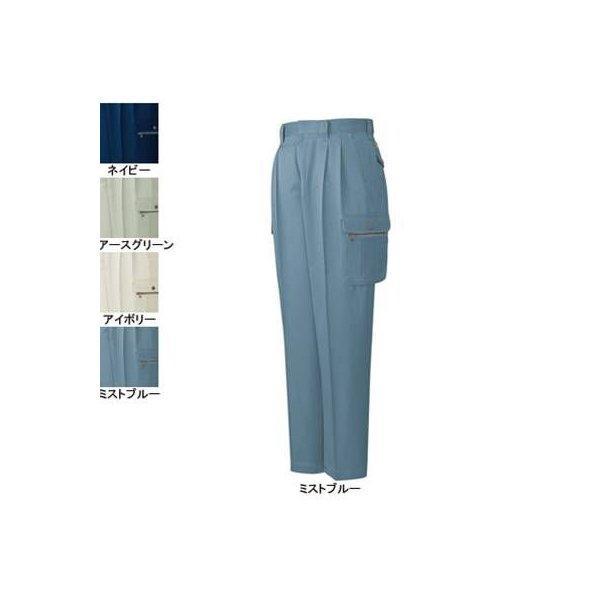 自重堂 41602 ツータックカーゴパンツ ツイル(綿100%)