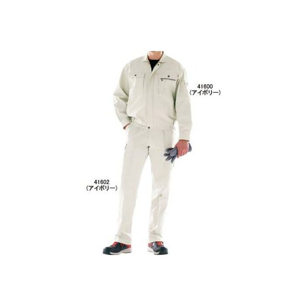 作業服 作業着 秋冬用 ズボン 自重堂 41602 ツータックカーゴパンツ 70〜88 kinsyou-webshop 02
