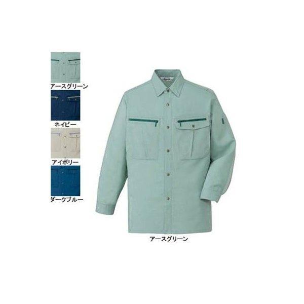 自重堂 45904 ストレッチ長袖シャツ クールシャワートロ(ポリエステル85%・綿15%) ストレッチ 帯電防止素材使用 ウイングアーム