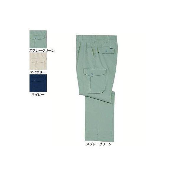 自重堂 40502 製品制電ストレッチツータックカーゴパンツ 交織ツイル(ポリエステル80%・綿20%) ストレッチ 帯電防止JIS T8118適合商品