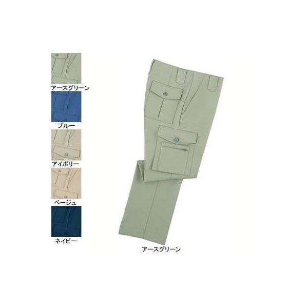 自重堂 4420 製品制電ストレッチカーゴパンツ 裏パルパーツイル(コーポラス)(ポリエステル85%・綿15%)(表/ポリエステル100%、裏/綿60%・ポリエステル) ストレッチ 帯電防止JIS T8118適合商品