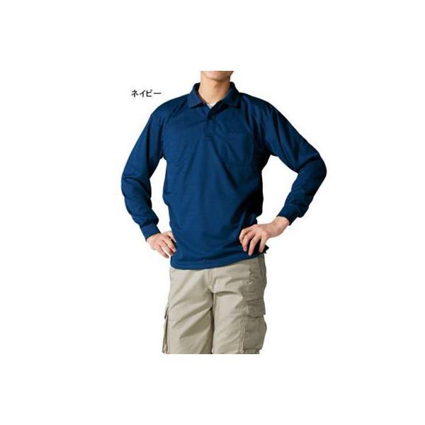 作業服 作業着 自重堂 47654 吸汗・速乾長袖ポロシャツ SS〜LL|kinsyou-webshop|02