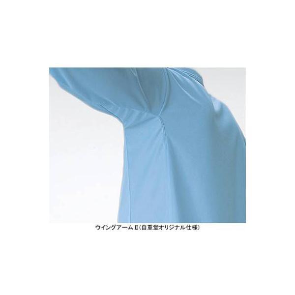 作業服 作業着 自重堂 47654 吸汗・速乾長袖ポロシャツ SS〜LL|kinsyou-webshop|03