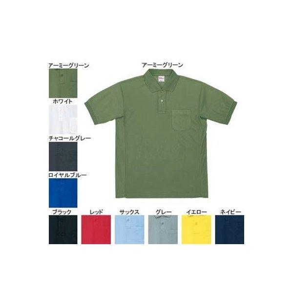 作業服 作業着 春夏用 自重堂 47664 吸汗・速乾半袖ポロシャツ SS〜LL|kinsyou-webshop