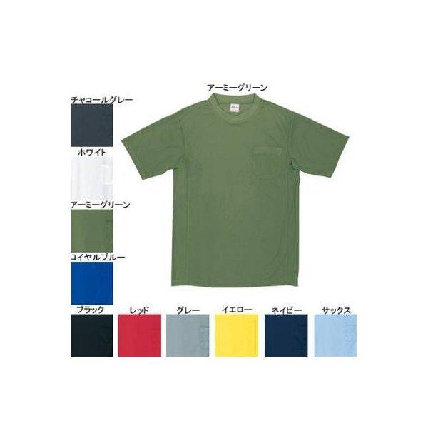 自重堂 47684 吸汗・速乾半袖Tシャツ
