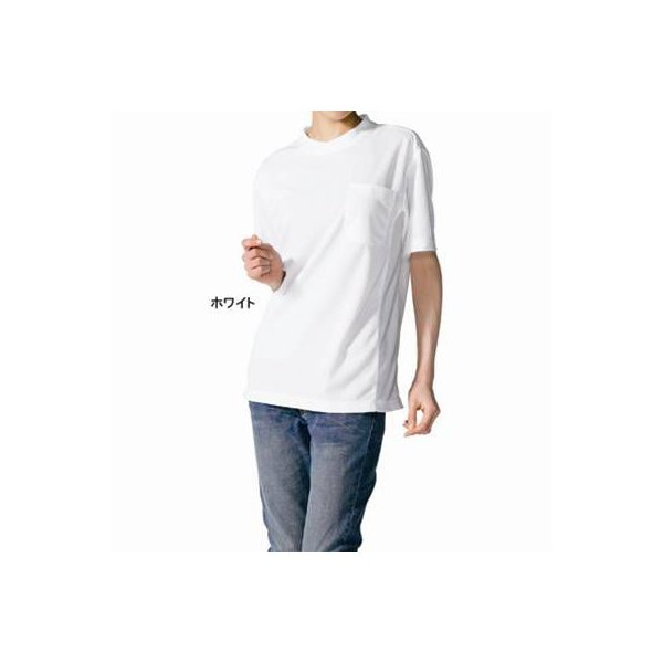 作業服 作業着 自重堂 47684 吸汗・速乾半袖Tシャツ S〜LL kinsyou-webshop 02