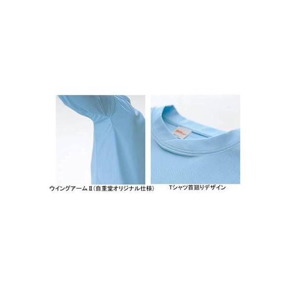 作業服 作業着 自重堂 47684 吸汗・速乾半袖Tシャツ S〜LL kinsyou-webshop 03