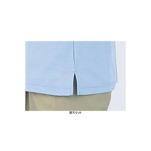 作業服 作業着 自重堂 47604 吸汗・速乾長袖ポロシャツ SS〜LL kinsyou-webshop 03