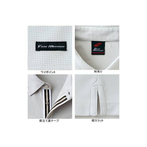 作業服 作業着 自重堂 85204 吸汗・速乾長袖ポロシャツ SS〜LL|kinsyou-webshop|03