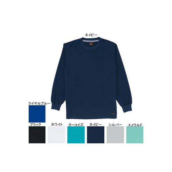 作業服 作業着 自重堂 85224 吸汗・速乾長袖Tシャツ L・ネイビー011|kinsyou-webshop