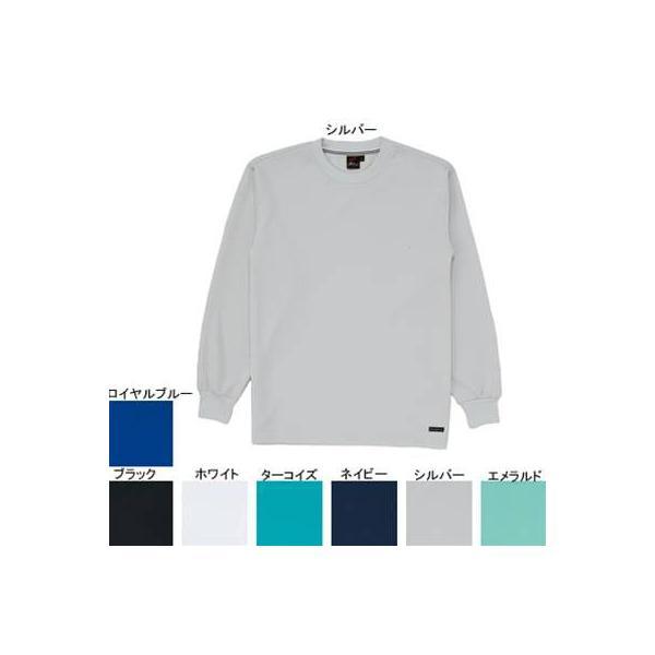 作業服 作業着 自重堂 85224 吸汗・速乾長袖Tシャツ LL・シルバー036 kinsyou-webshop