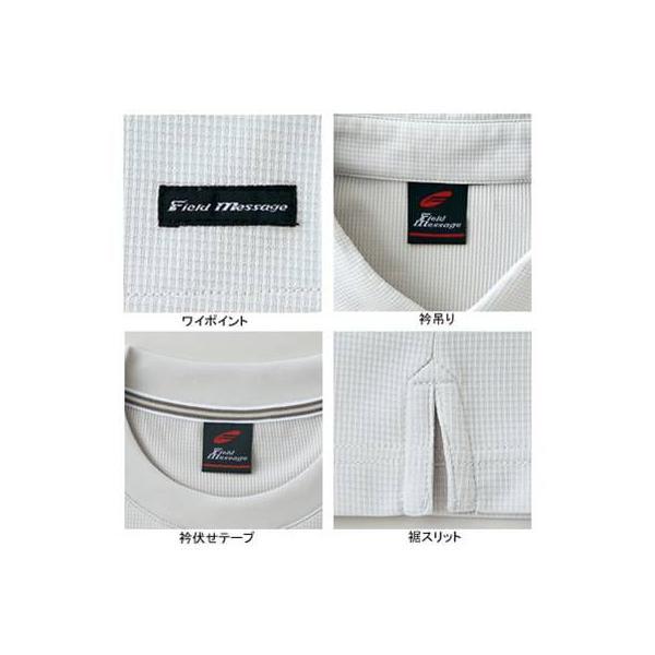 作業服 作業着 自重堂 85224 吸汗・速乾長袖Tシャツ S・ホワイト037 kinsyou-webshop 03