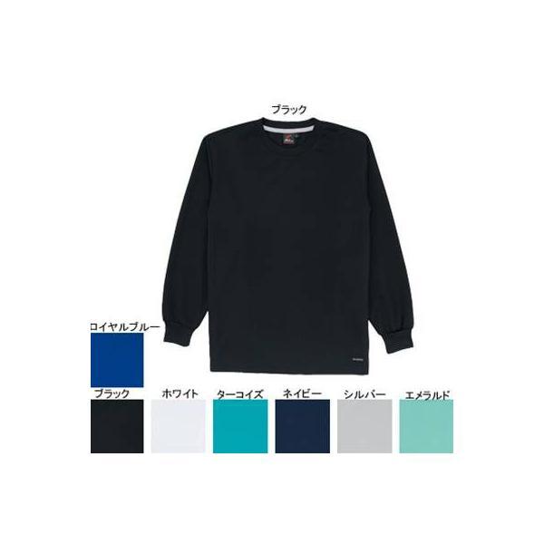 作業服 作業着 自重堂 85224 吸汗・速乾長袖Tシャツ 5L・ブラック044 kinsyou-webshop