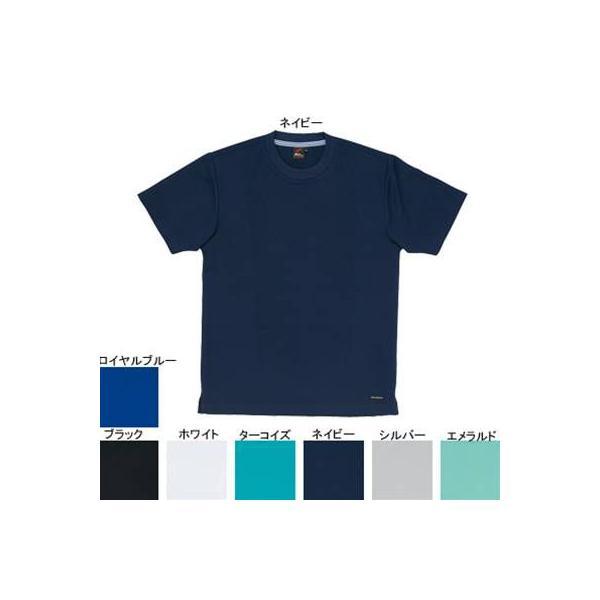 作業服 作業着 自重堂 85234 吸汗・速乾半袖Tシャツ SS〜LL|kinsyou-webshop
