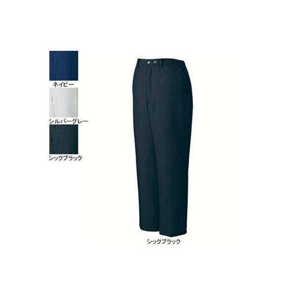 自重堂 48421 防寒パンツ ツイル(表地/ポリエステル100%、裏地/上半分:ポリエステルタフタ・中綿140gキルト/下半分:ポリエステルタフタ・中綿120gキルト) 帯電防止素材使用 撥水加工