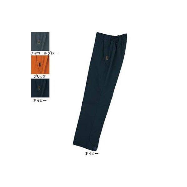 自重堂 48341 防水防寒パンツ シルモンド高密度タフタ(表地/ポリエステル100%、裏地/上半分:ポリエステルタフタ・中綿シンサレートハイロフト60g+中綿40gキルト、下半分:ポリエステルタフタ・中綿シンサレートハイロフト40g+中綿40gキルト) 耐水圧2,000mm 透湿度4,000g/m2/24h 撥水加工 透湿防水