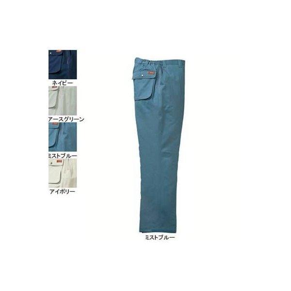 自重堂 48091 防寒パンツ ツイル(表地/綿100%、裏地/上半分:ポリエステルフリース・中綿100gキルト、下半分:ナイロンタフタ・中綿80gキルト)