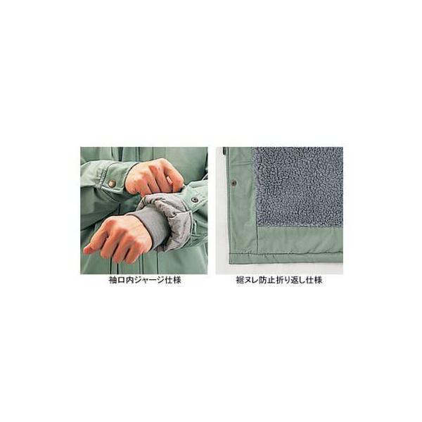 防寒着 防寒服 作業服 作業着 防寒ブルゾン 自重堂 48063 防寒コート(フード付) M〜LL|kinsyou-webshop|03