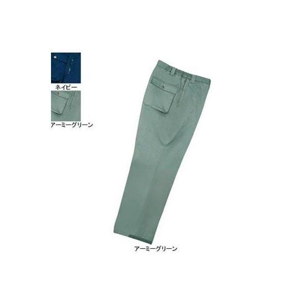 自重堂 48061 防寒パンツ ツイル(表地/ポリエステル65%・綿35%、裏地/上半分:アクリルシープボア、下半分:ナイロンタフタ・中綿80gキルト)