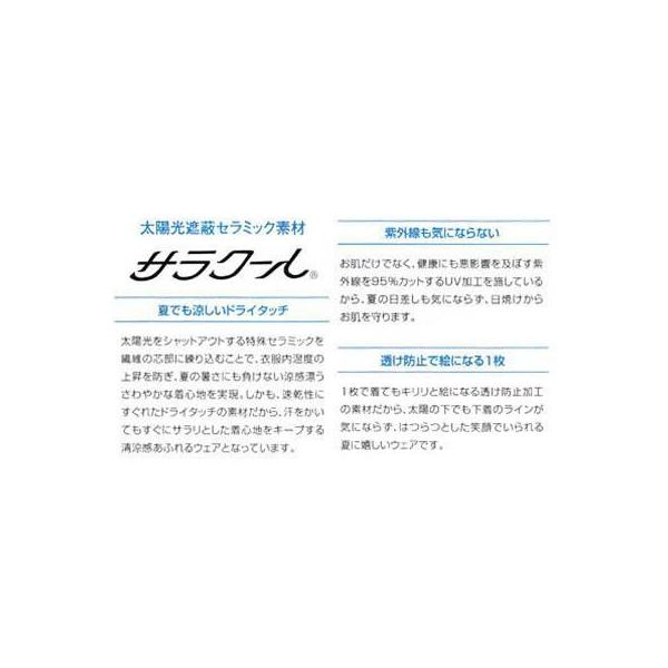 オフィスウェア 事務服 制服 ピエ L5710-01 オーバーブラウス 5号〜15号|kinsyou-webshop|04