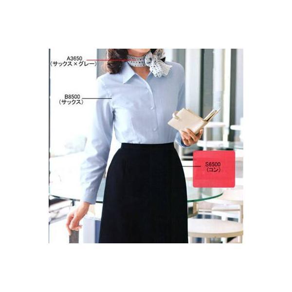 オフィスウェア ピエ B8500-01 長袖ブラウス 5号〜15号|kinsyou-webshop|03
