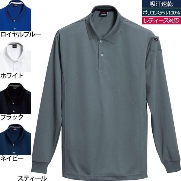 バートル 303 長袖ポロシャツ ドライメッシュ ストレッチ ポリエステル100%