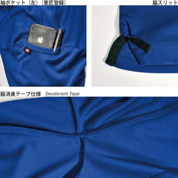 作業着 作業服 バートル BURTLE 303 長袖ポロシャツ SS〜XL かっこいい|kinsyou-webshop|02