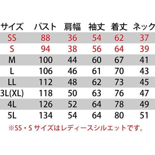 作業着 作業服 バートル BURTLE 303 長袖ポロシャツ SS〜XL かっこいい|kinsyou-webshop|03
