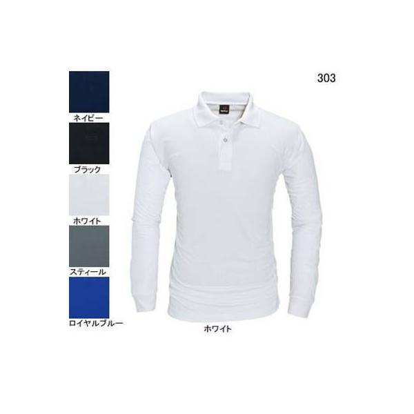 作業服 作業着 バートル BURTLE 303 長袖ポロシャツ M・ホワイト29 かっこいい kinsyou-webshop