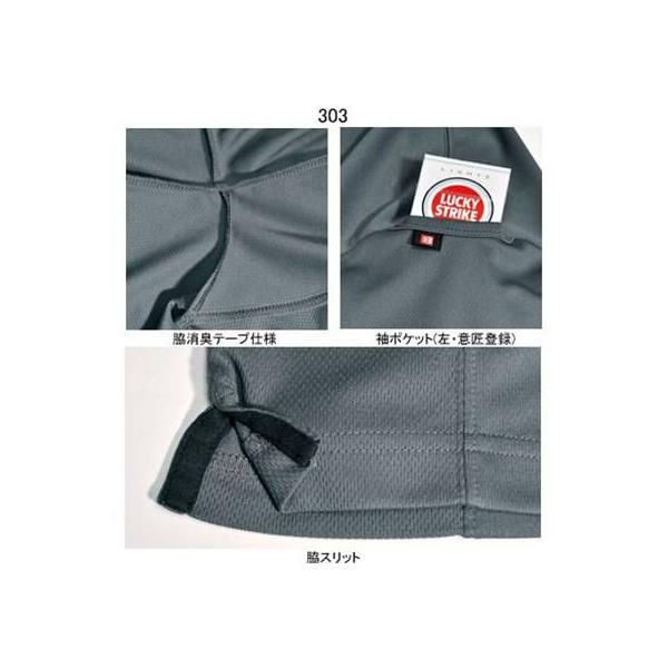 作業服 作業着 バートル BURTLE 303 長袖ポロシャツ M・スティール36 かっこいい kinsyou-webshop 03