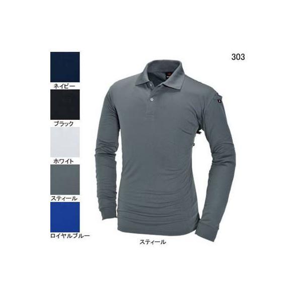作業服 作業着 バートル BURTLE 303 長袖ポロシャツ LL・スティール36 かっこいい|kinsyou-webshop