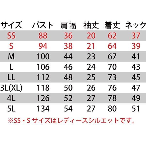 作業着 作業服 バートル BURTLE 305 半袖ポロシャツ SS〜XL かっこいい|kinsyou-webshop|03