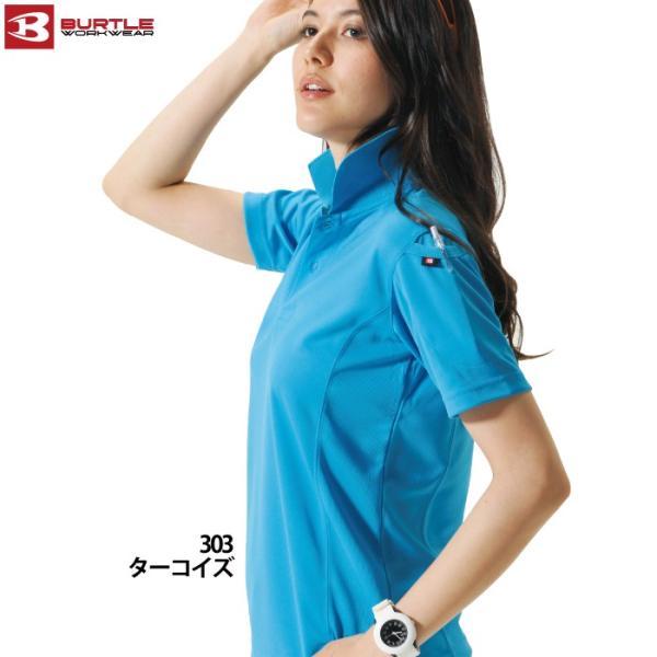 作業着 作業服 バートル BURTLE 305 半袖ポロシャツ SS〜XL かっこいい|kinsyou-webshop|04
