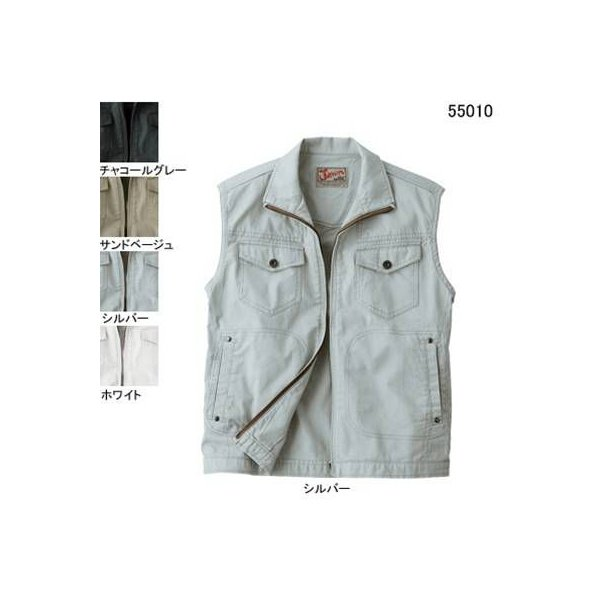 自重堂 Jawin 55010 ベスト ピケ(綿100%)