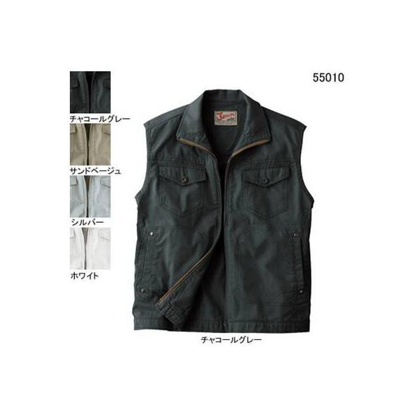 作業服 作業着 自重堂 55010 作業服 作業着 ベスト LL・チャコールグレー048|kinsyou-webshop