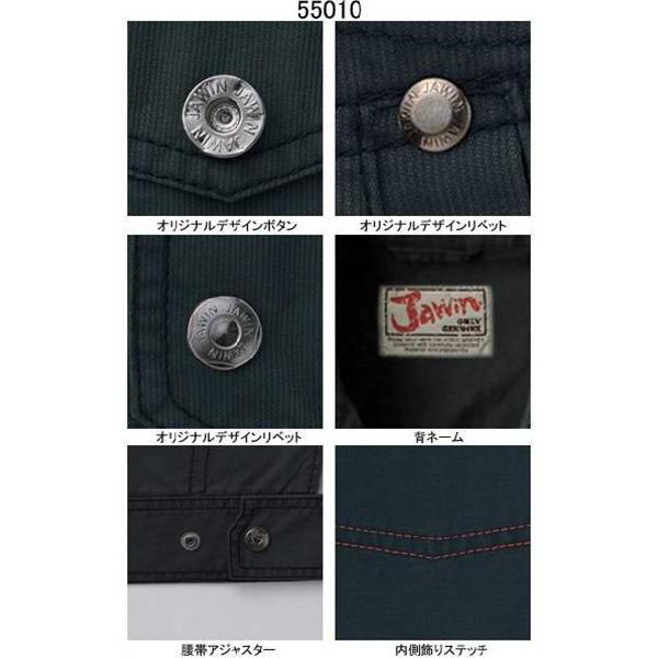作業服 作業着 自重堂 55010 作業服 作業着 ベスト 4L・チャコールグレー048|kinsyou-webshop|02